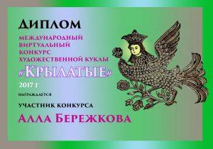 Russian Award